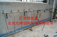 汇流排装置/全自动汇流排/半自动汇流排 JZ-YQ11系列