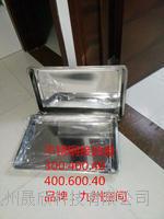 北京不锈钢接油盆 400mmx300mmx40mm