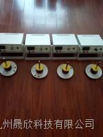 便携式磁悬浮线圈实验测定仪价格 JZ-MSU1