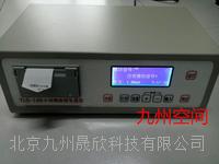 2019年新款小动物血栓生成仪 YLS-14B