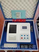 北京便携肥料养分测定仪 JZ-TYF01