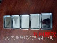 北京九州不锈钢接油盘  300.200.50mm