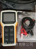 智能型电缆故障智能测距仪 JZ-LT260B