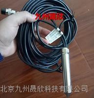 水质水温传感器 JZ-SW