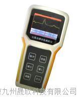 电力电缆故障测距仪 JZ-260