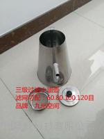 二级过滤小油壶  Φ150mmx80mmx200mm