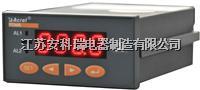安科瑞电能表 PZ72-E4 面框75*75 量大优惠