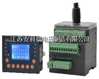 ARD2F系列智能电动机保护器 分体式 厂家直销