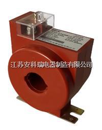 LMZD-0.66(AKH-0.66ZD)系列计量型电流互感器 LMZD-0.66(AKH-0.66ZD)系列计量型电流互感器