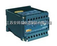 有功功率/无功功率/电流组合变送器 BD-3P
