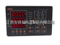 低压电机节能与控制系统 低压电机节能与控制系统