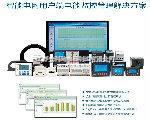 Acrel-2000用戶變電站綜合自動化系統 Acrel-2000用戶變電站綜合自動化系統