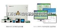 Acrel-2000 V8.0光伏电站电力监控系统 Acrel-2000 V8.0光伏电站电力监控系统