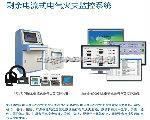 电气火灾监控系统 Acrel-6000电气火灾监控系统
