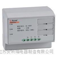 ANHPD300系列谐波保护器