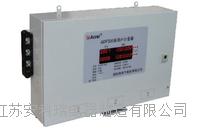 多回户电能计量装置ADF300 厂家直销