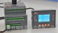 智能电动机保护器 询价 ARD3系列智能电动机保护器