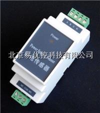断电传感器&探测器(三相电压报警器) EYK-DXTK
