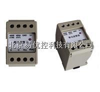 485断电传感器&变送器 EYK-DXT485