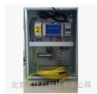水浸传感器漏水检测线漏水监控漏水报警短信报警(EYK漏水报警系统) EYK-LSXT-SMS10