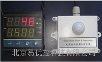 智能光照度控制器 照度控制仪表 隧道照度计 高精度照度计 路灯控制 DZD-K1