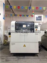 供应全自动高精度锡膏印刷机 SP28