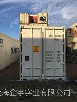 上海冷藏集装箱租售 20RF  40RH