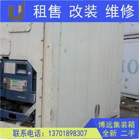 二手冷藏集装箱 10RF
