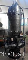 卧式渣浆泵/潜水渣浆泵/液下渣浆泵/渣浆泵产品大全