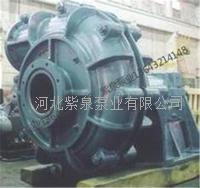 卧式抽沙泵生产厂家
