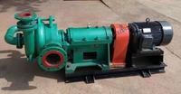 旋流器入料泵,旋流器专用泵
