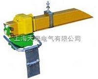 输电导管滑触线配件