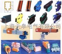 多极滑线集电器