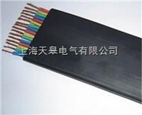 橡套扁平电缆 扁电缆