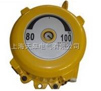 80-100KG弹簧平衡器 80-100KG