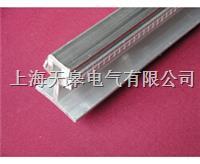 钢包铝基滑触线