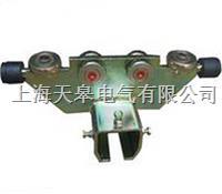 ZT型滑轨工具滑车