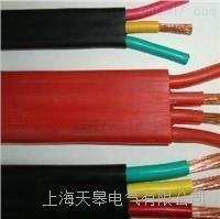 天皋电气软橡套扁平电缆 天皋电气软橡套扁平电缆