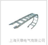 天皋电气TL型钢制拖链销售 天皋电气TL型钢制拖链
