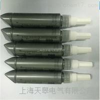 天皋电气SM-660金属轴承修补剂 天皋电气SM-660金属轴承修补剂