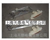上海天皋滑触线导电器
