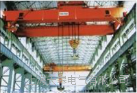 安全节能铝导体滑触线大量销售 安全节能铝导体滑触线大量销售