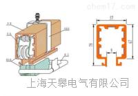 DHG系列组合式安全滑触线 DHG系列组合式安全滑触线