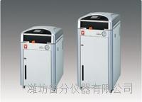 立式压力蒸汽灭菌器 SM530/830