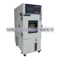 廣東高低溫循環試驗機 KW-TH-80F