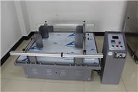 机械式模拟运输振动台 跑马式振动试验台