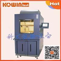 广东橡胶快速温变试验箱价格 KW-KS-150