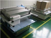 模擬汽車運輸振動臺 模擬運輸振動臺 KW-MZ-300