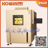 顺德可程式快速温变试验箱厂家 KW-KS-408