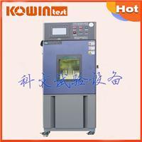 恒温恒湿试验箱 温湿度循环试验机 高温低湿测试箱 KW-TH-80F